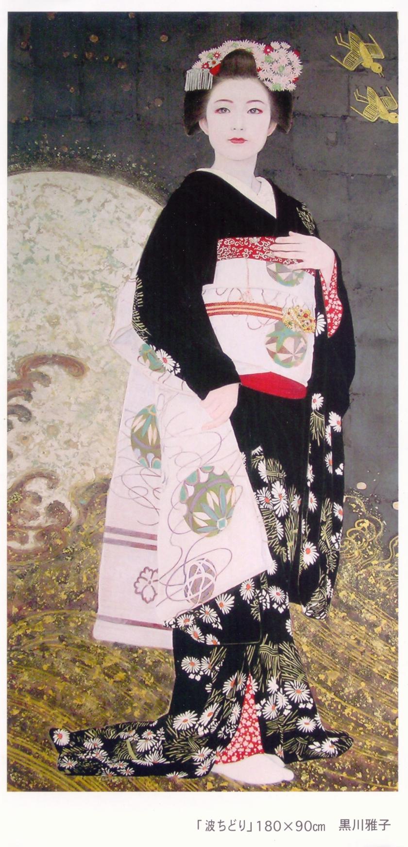 mostra-masako1
