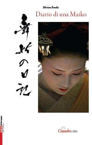 Setsubun fine d inverno risshun inizio primavera haiku memorie di una geisha multiblog - Nuda allo specchio ...