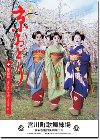 kyoodori2009