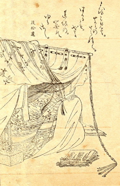 sei-shonagon-965-1010-drawing-by-kikuchi-yosai-1788e280931878