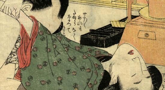 Un disegno di Utamaro