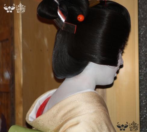 geiko Kitano Odori logo