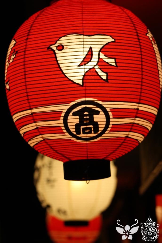 Ponto-chō (先斗町)