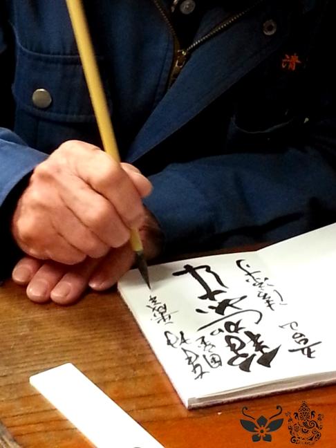 Shodō 書道
