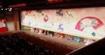 Miyako Odori 都をどり 2015