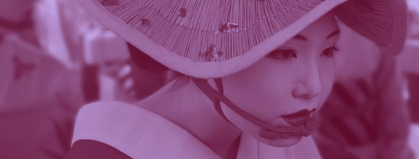 #AGeishaDay Ph Geiko Katsufumi © Michael Chandler